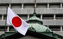 Стали известны последствия секс-скандала в правительстве Японии