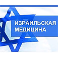 Что входит в лечение рака предстательной железы в Израиле?