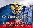 В России принимают закон о химической кастрации педофилов